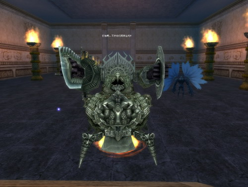 Expansion Bosses/Skills Lhd_monster_06
