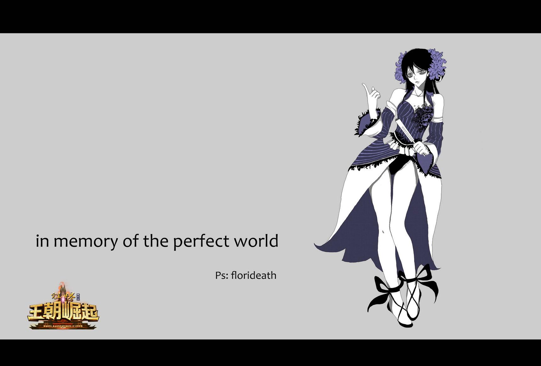简约之美 黑白之素 《完美国际·王朝崛起》玩家自制
