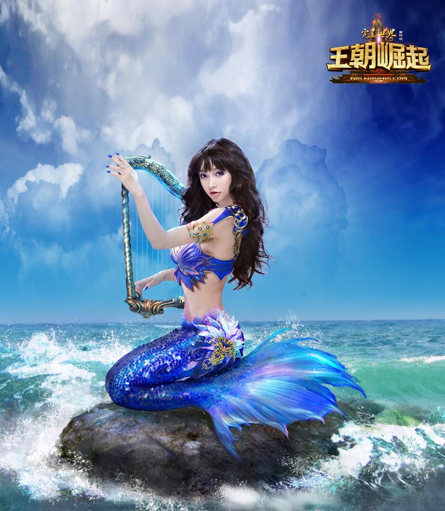 御姐 大集合/图片: 图2:人鱼竖琴.jpg