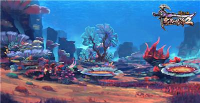 图片: 图1:荧光闪烁的深海布景.jpg