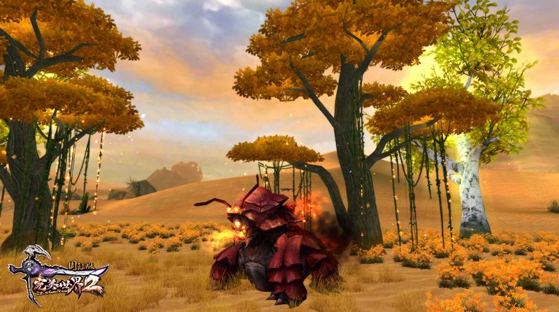 图片: 图6:沙漠中神兽出没.jpg
