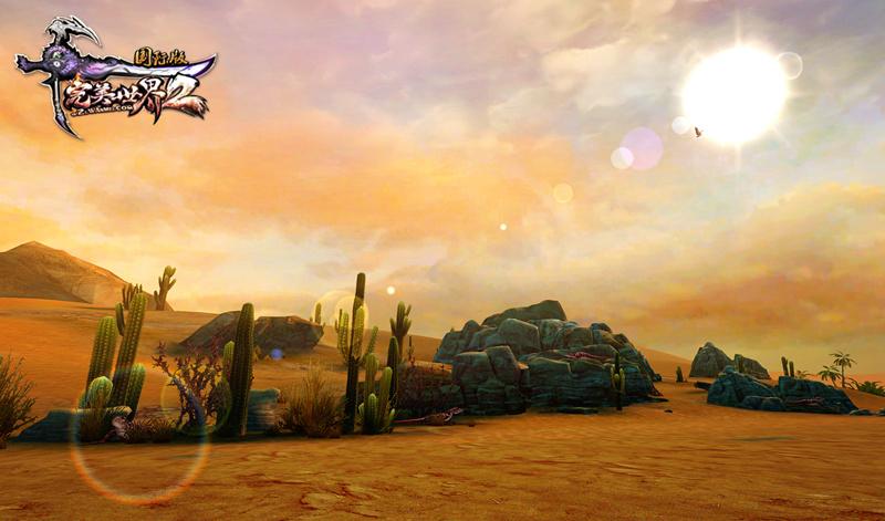 图片: 图1:家园皮肤沙漠风格.jpg