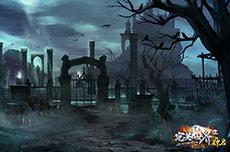 墓地设定图