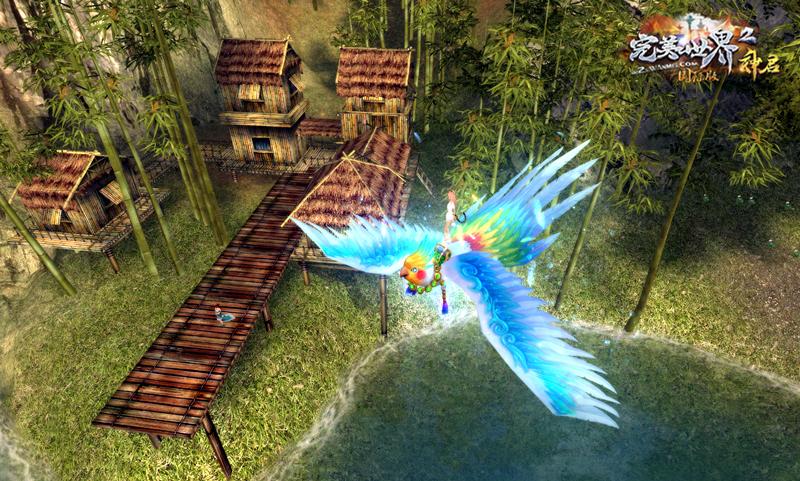 图片: 图3:妖族最新飞行器.jpg