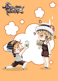 情人节系列漫画1