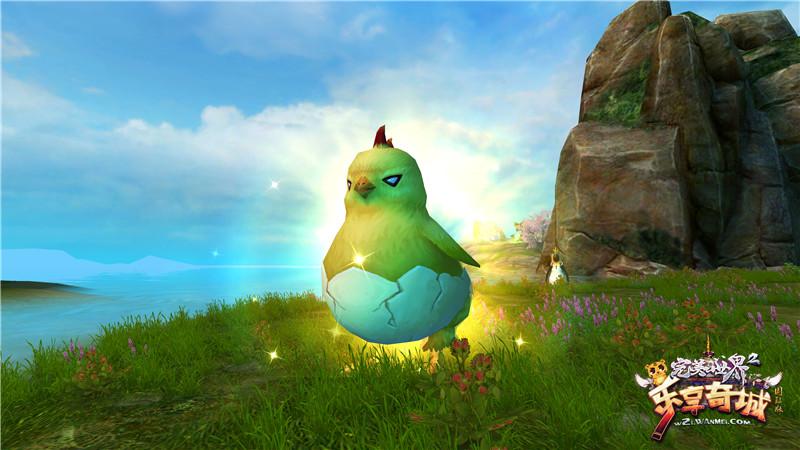 图片: 图2:为蛋蛋寻找亲人.jpg