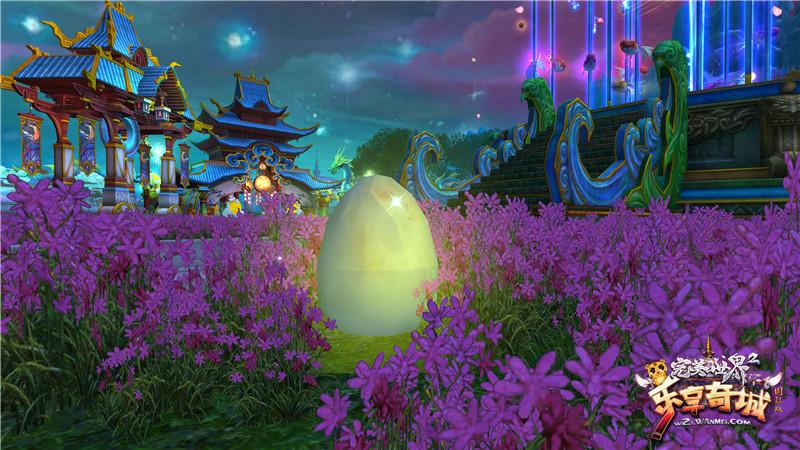 图片: 图6:兑换礼品的蛋蛋.jpg