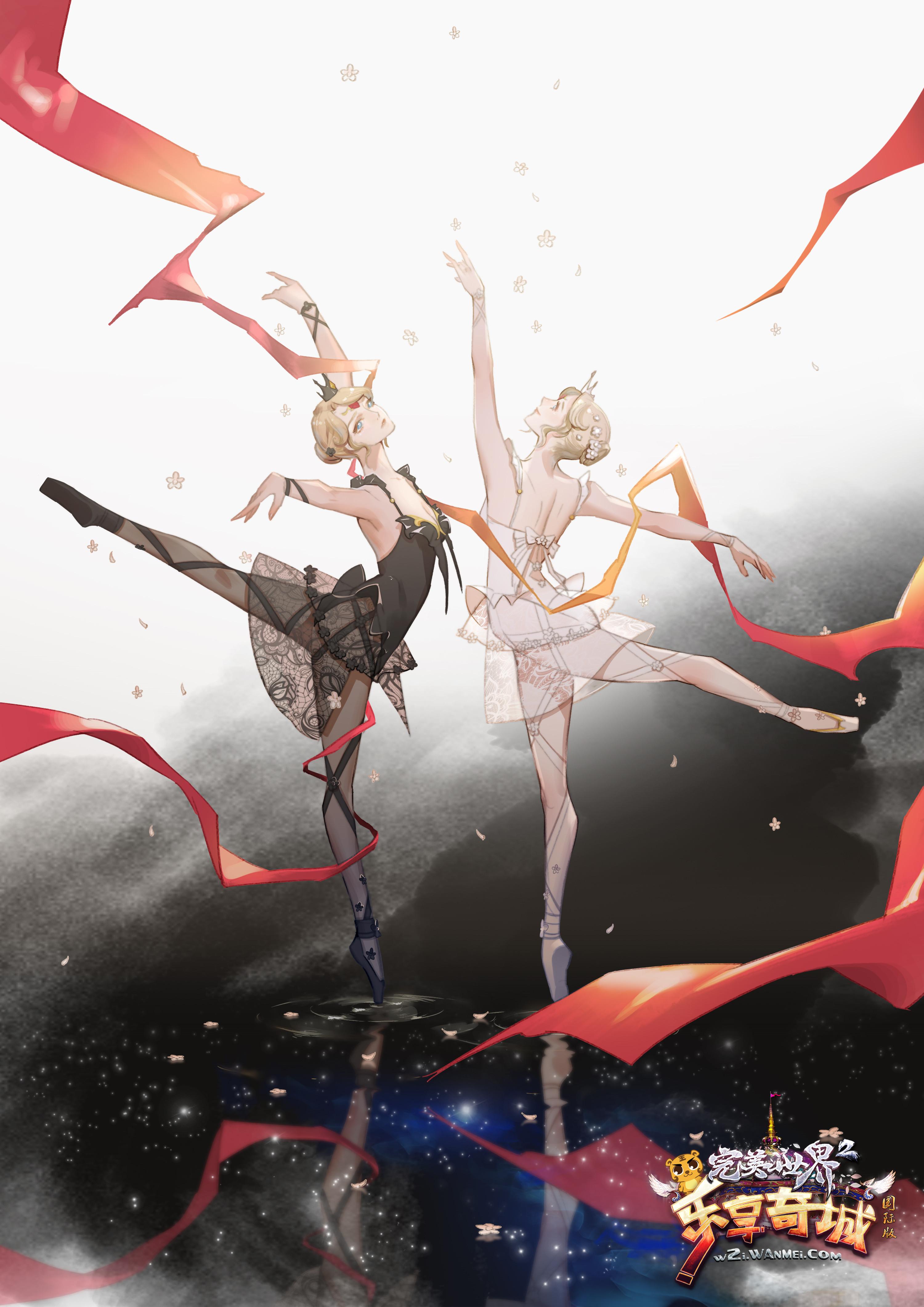 芭蕾时装插画