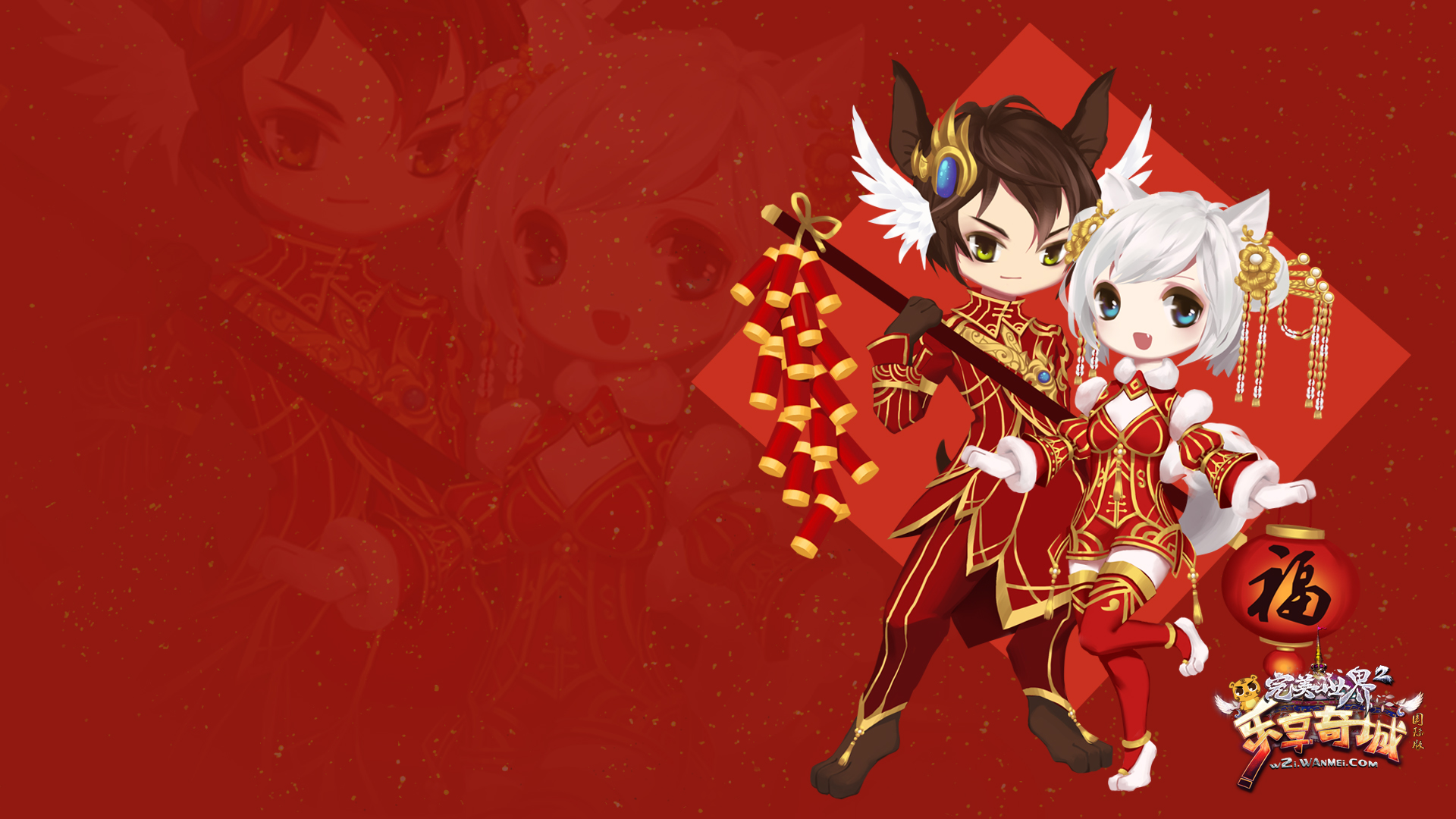 羽芒+妖精(杜宾+银狐)