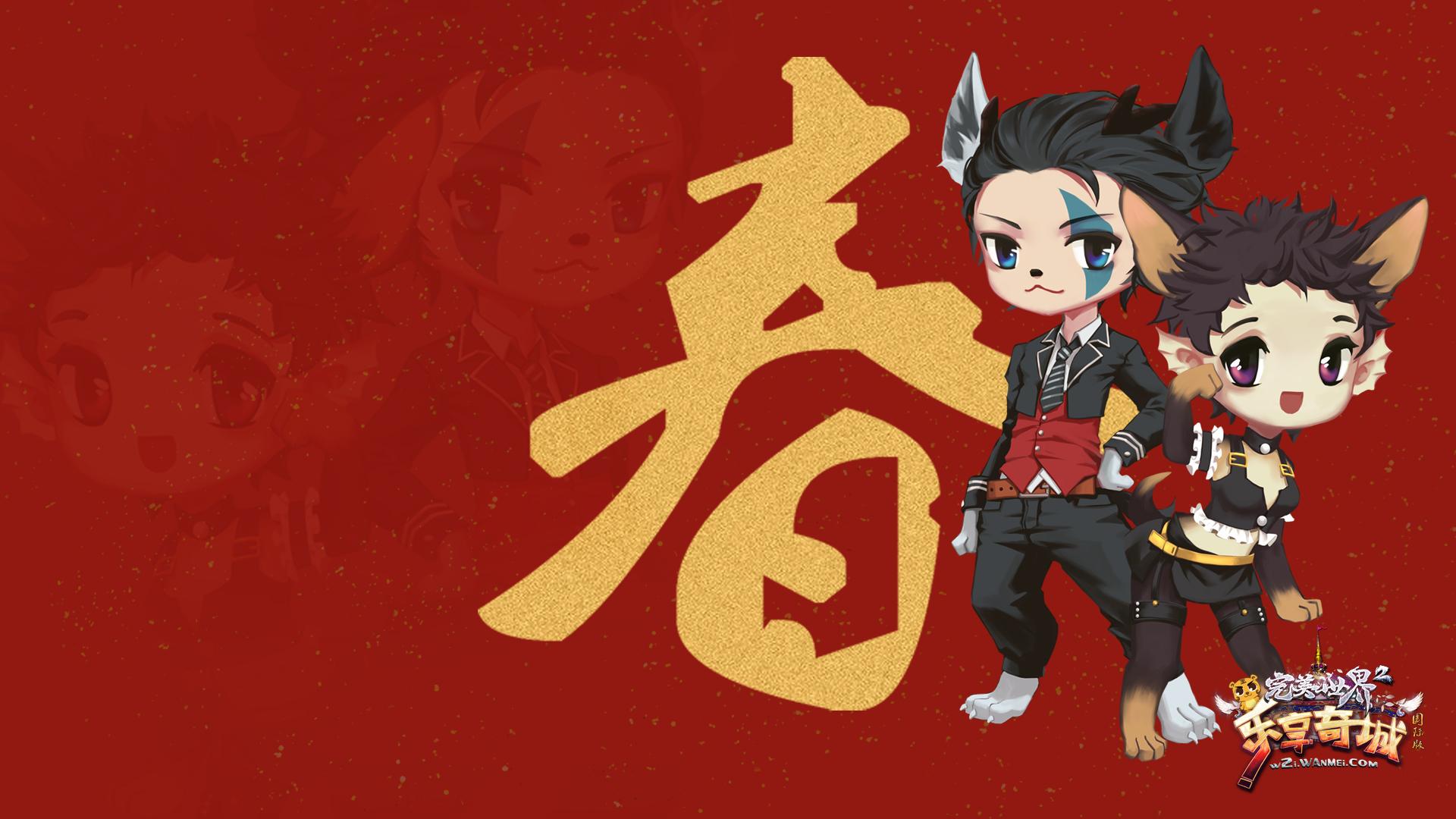 图片: 夜影+刺客(斗牛犬+鹿犬)-壁纸.jpg