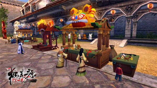 图片: 图1:元宵庙会.jpg