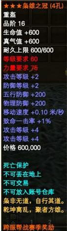 图片: 跨服帮战奖励1.jpg