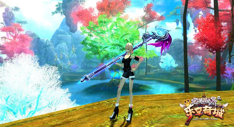 图片: 图9:紫羽蓝晶长杖.jpg