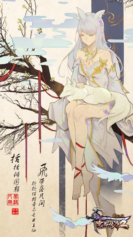 图片: 图7:琉香花语女装原画.jpg