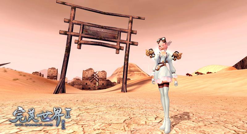 图片: 图14:机械魔音女装——原色.jpg
