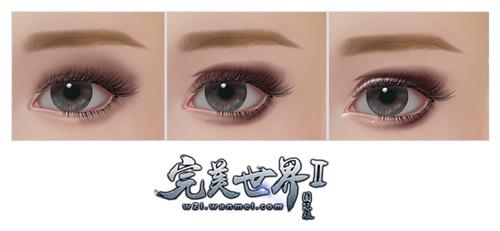 图片: 图3:眼影绘制步骤图.jpg