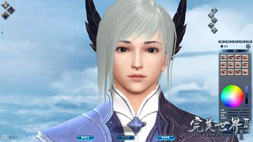 图片: 图12:全新捏脸系统展示-成男.jpg