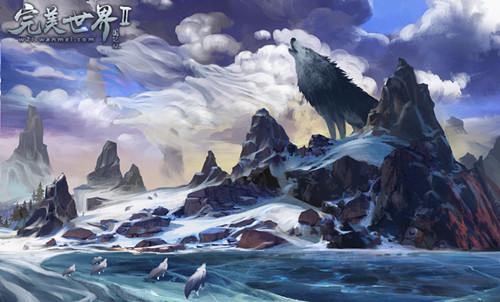 图片: 图2:北陆蜃渊雪国遗址原画.jpg