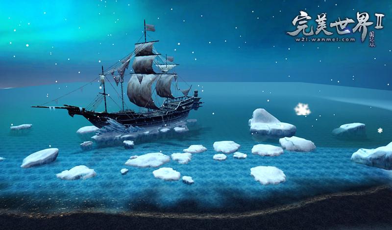 图片: 图9:北陆蜃渊雪国遗址实景截图.jpg