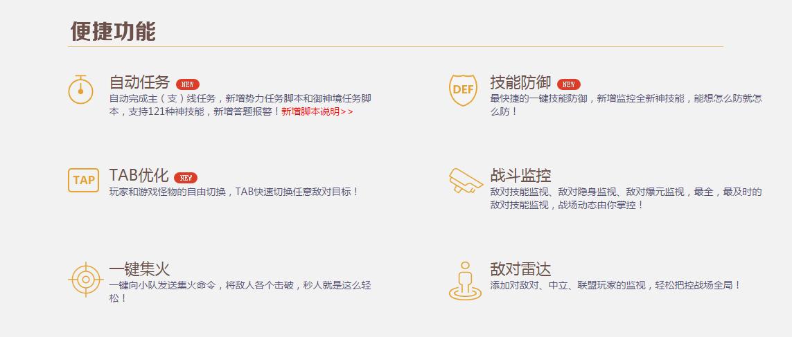 图片: 配图三:平台国际小助手功能介绍.png