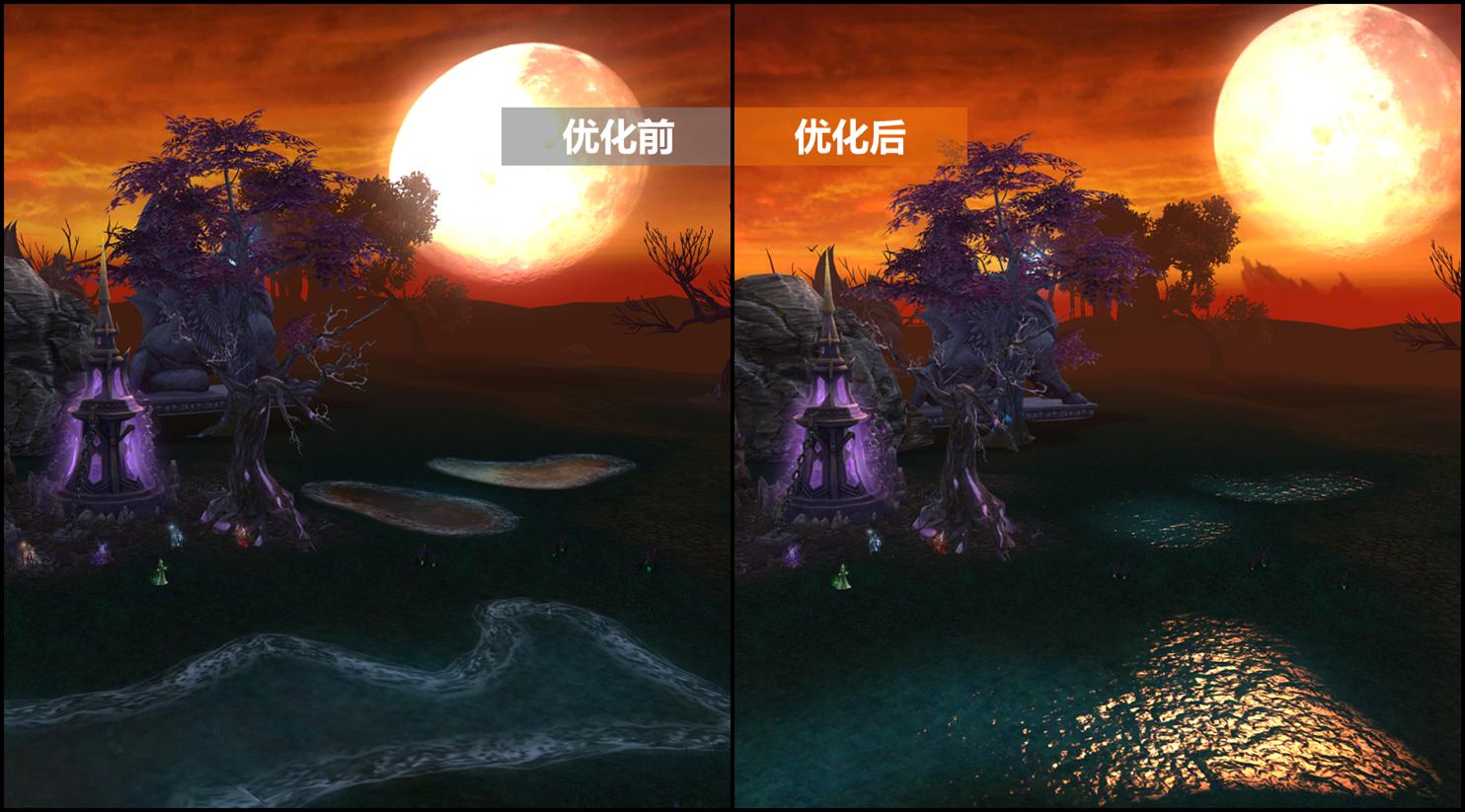 图片: 图2:水面效果展示2.png