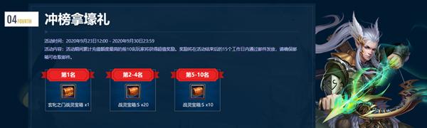 图片: QQ图片20200923121022_副本.png
